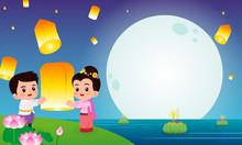 Loy Krathong Festival Or Yee Peng Festival Background Vector Illustration. Kids Floating Lantern Near The River.