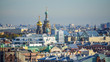 Russia. Saint-Petersburg. Domes over the city center