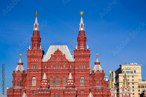 Beautiful view of Architectural details of the facade of Historical State Museum of Russia, Red Square, Moscow.
