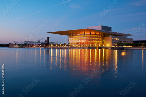 The Copenhagen Opera House  at night Canvas Print
