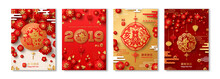Posters Set 2019 Chinese New Year