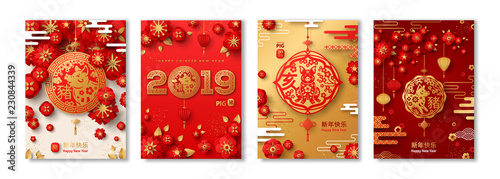 Photo  Posters Set 2019 Chinese New Year