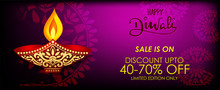 Vector Illustration Of Diwali Offers Sale Banners With Mandalas Patterns For Diwali Festival Of Lights