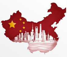 Shanghai, China Flag With World Famous Landmarks In Paper Cut Style Vector Illustration