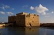 Cyprus. Historical sights.