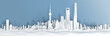 Panorama postcard and travel poster of world famous landmarks of Shanghai, China skyline in paper cut style vector illustration