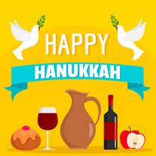 Happy Hanukkah Food Concept Background. Flat Illustration Of Happy Hanukkah Food Vector Concept Background For Web Design