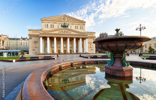 Foto op Canvas Theater Bolshoi Theater in Moscow, Russia