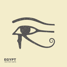 The Ancient Egyptian Moon Sign. Vector Icon With Scuffed Effect