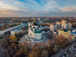 Evening Voronezh. Annunciation Cathedral. Aerial view