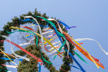 Colorful German Maypole In Fro...