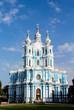 Smolny Convent Sanit Petersburg Russia