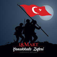 18th March Martyrs Remembrance Day, Canakkale Design
