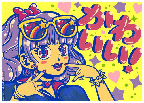 Pop art kawaii idol girl with big shiny eyes smiling with japanese hiragana char Canvas Print
