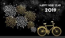 New Year 2019 Bike Gold Firework Night Star