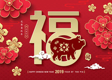 """Chinese New Year 2019 Greeting Design, Traditional Chinese Zodiac Pig Year Paper Art And Beautiful Flowers Background, Chinese Translation: FU"""" It Means Blessing And Happiness"""