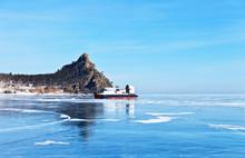 Lake Baikal In Winter. The Hov...