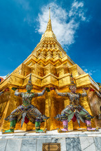 View Of Yaksha Guardian At Wat...