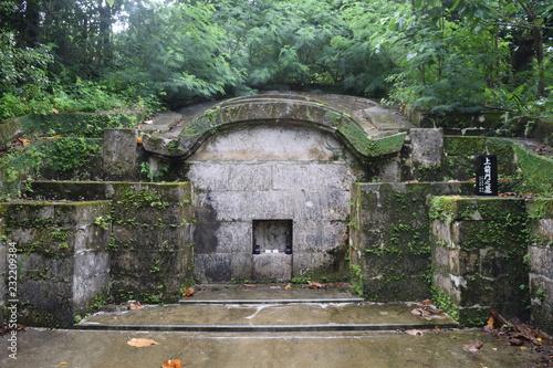 Fotografie, Tablou okinawa tomb