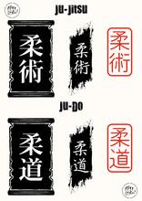 Ju Jitsu_Ju Do