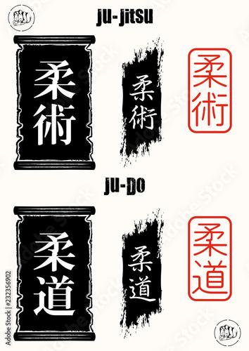 Fototapeta Ju Jitsu_Ju do