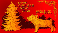 Chinese Inscription: Happy New Year. Golden Pig And Golden Tree,night Forest  2019