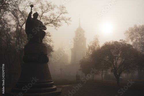 Photo Monument of Ivan Mazepa hetman of Ukraine in Poltava city, Ukraine in fog