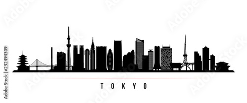 Tokyo city skyline horizontal banner Wallpaper Mural