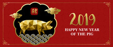 Chinese New Year 2019 Low Poly Gold Pig Card