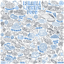 Israeli And Jewish National Cuisine And Festival Food.  Hand Drawn Vector Illustration Isolated On White Background.