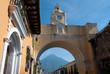 Símbolo de la ciudad de Antigua Guatemala