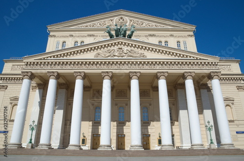 Foto op Canvas Theater The building of the State academic Bolshoi theatre in Moscow, Russia
