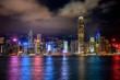 Hong Kong cityscape at night.
