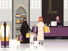 Saudi In Market. Arabic Family...