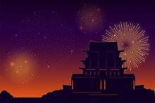 Fireworks Composition Vector I...