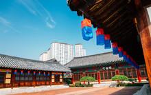 Daegu Hyanggyo, Korean Traditional Architecture In Daegu, Korea (translation Is Myeongnyundang)
