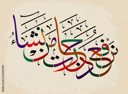 Koran Poster Kunstdrucke Bei Europosters