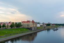 Embankment Of The Volga River ...