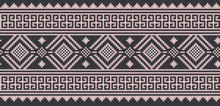 Vector Illustration Of Ukrainian Folk Seamless Pattern Ornament. Ethnic Ornament. Border Element. Traditional Ukrainian, Belarusian Folk Art Knitted Embroidery Pattern - Vyshyvanka.