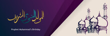 Hand Drawn Mosque For Mawlid Al Nabi Greeting Design With Arabic Calligraphy Banner Design Vector Illustration.