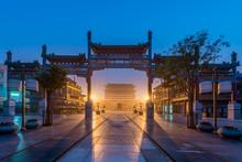 Beijing Zhengyang Gate Jianlou At Night In Qianmen Street In Beijing City, China.