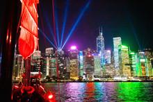 Hong Kong Harbor View From Jun...