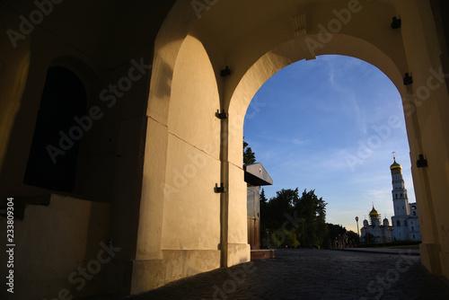 In de dag Aziatische Plekken Moscow Kremlin architecture