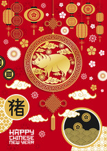 Chinese Lunar New Year Of Yellow Pig