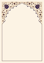 Islamic Floral Arch For Your D...
