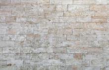 Wall Of White Travertine Adarce Stone Bricks
