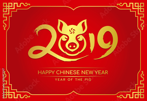 Fotografía  Happy chinese new year card with gold 2019 ink text and pig head zodiac sign in