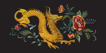 Embroidery Oriental Floral Pattern With Golden Dragons And Red Roses. Vector Embroidered Patch With Flowers And Animal For Fashion Design.