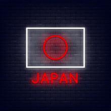 Neon Japan Flag