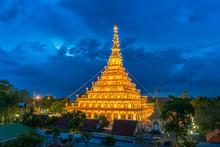 Nong Wang Temple In Khon Kaen Thailand